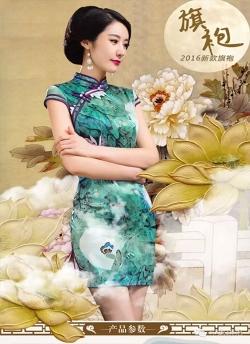 东北北京旗袍定制